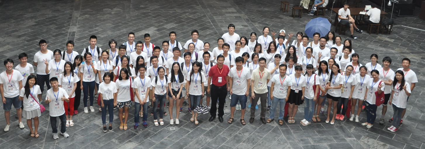 The 3rd Neural and Cognitive Sciences Summer School Came to ...